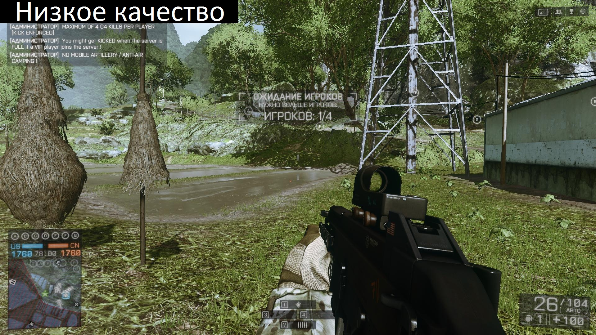 bf4 x86 2013 12 05 12 21 44 578