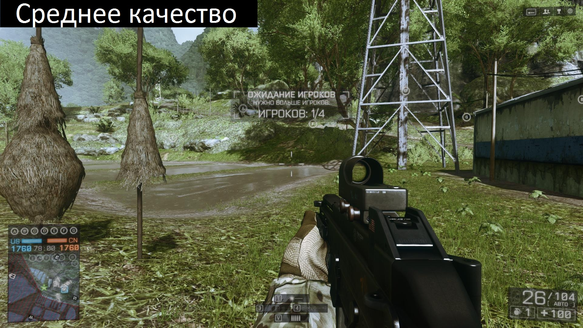 bf4 x86 2013 12 05 12 22 00 775