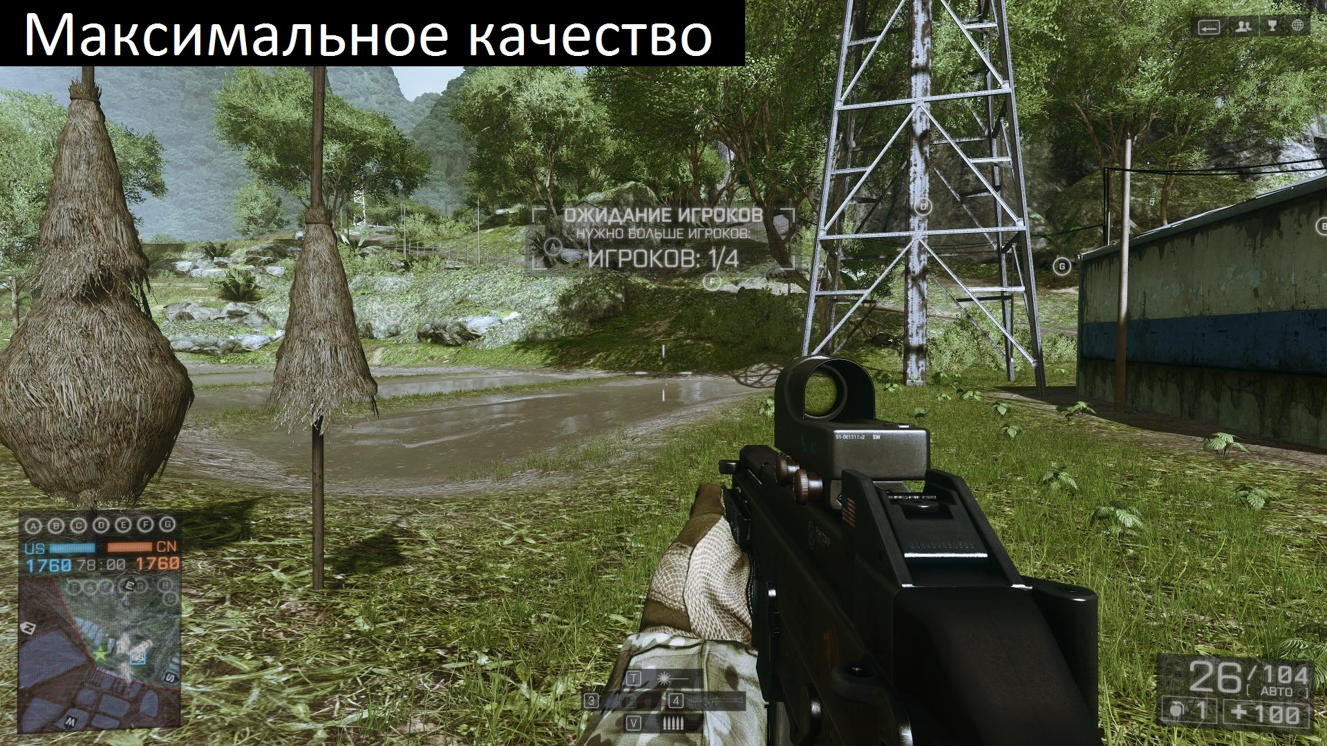 bf4 x86 2013 12 05 12 22 24 230