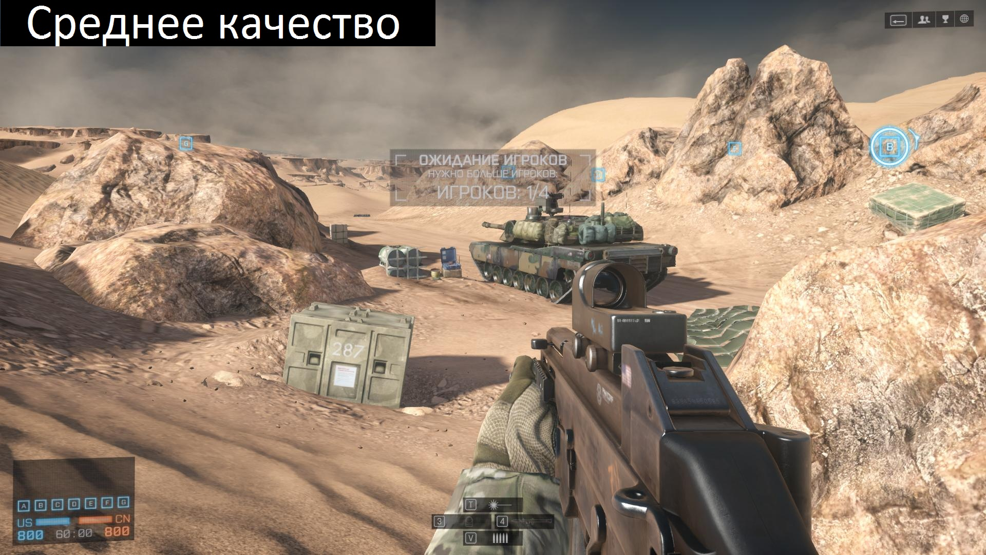 bf4 x86 2013 12 05 12 27 49 810