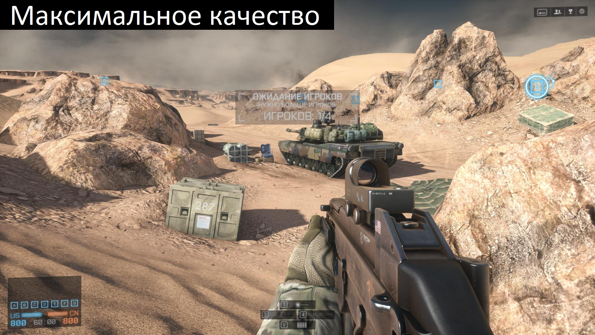 bf4 x86 2013 12 05 12 28 11 196
