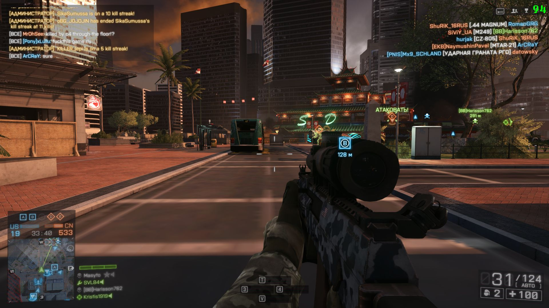 bf4 x86 2014 07 17 21 09 58 655