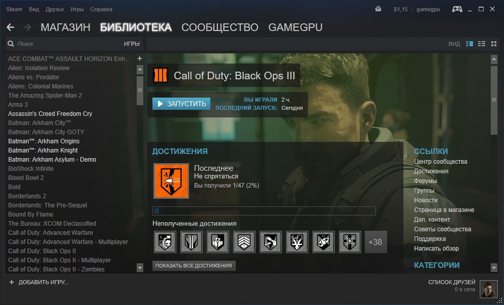 blackops3 steam