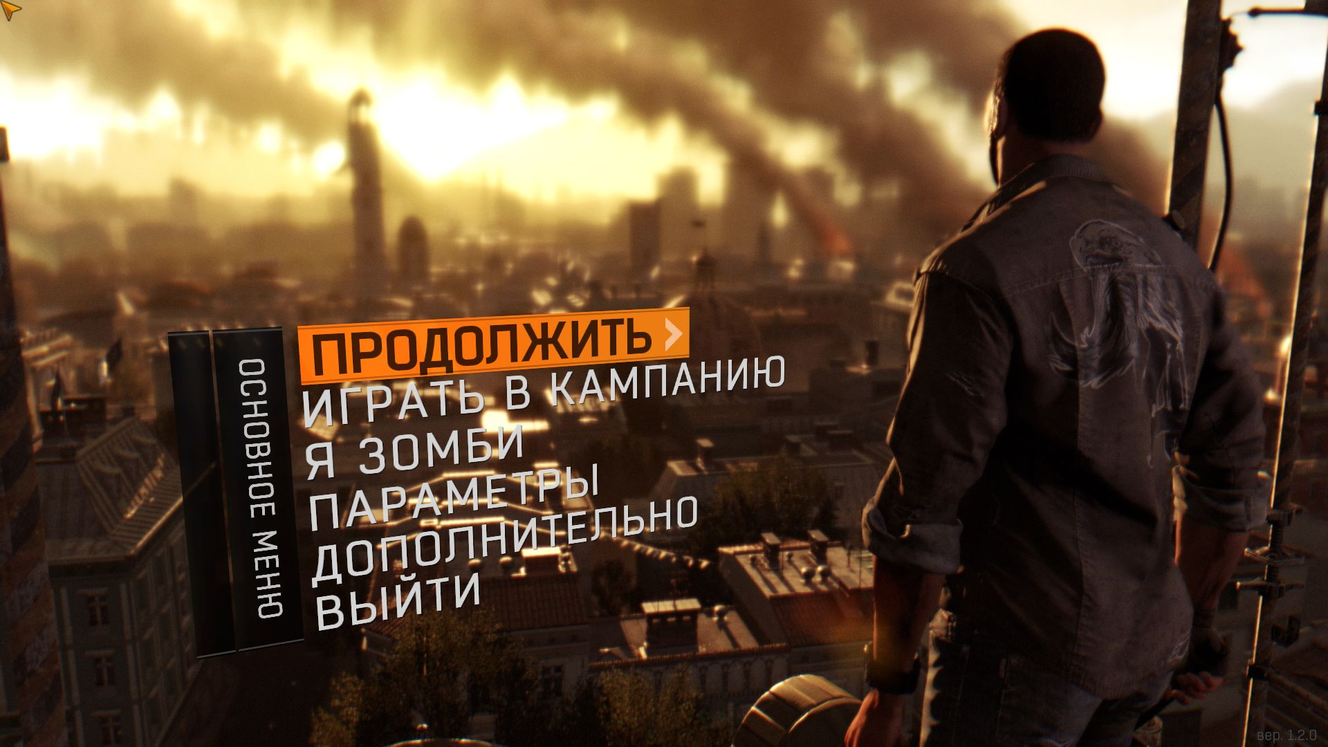DyingLightGame 2015 01 27 21 04 48 885