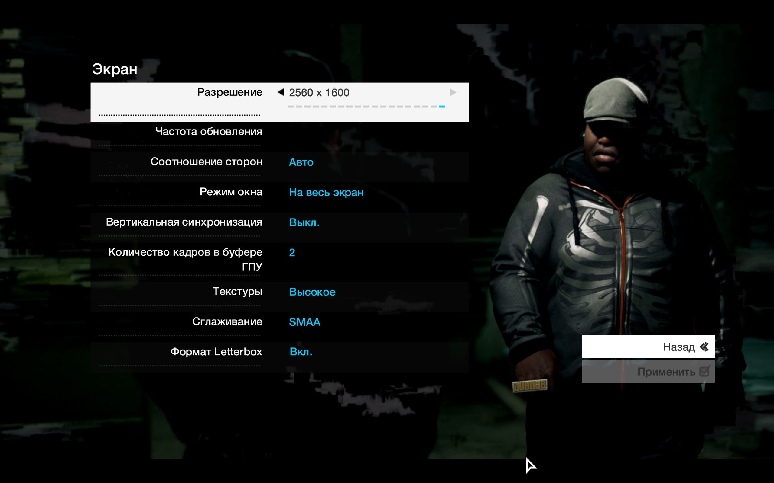 Watch Dogs 2014 05 25 09 15 00 913