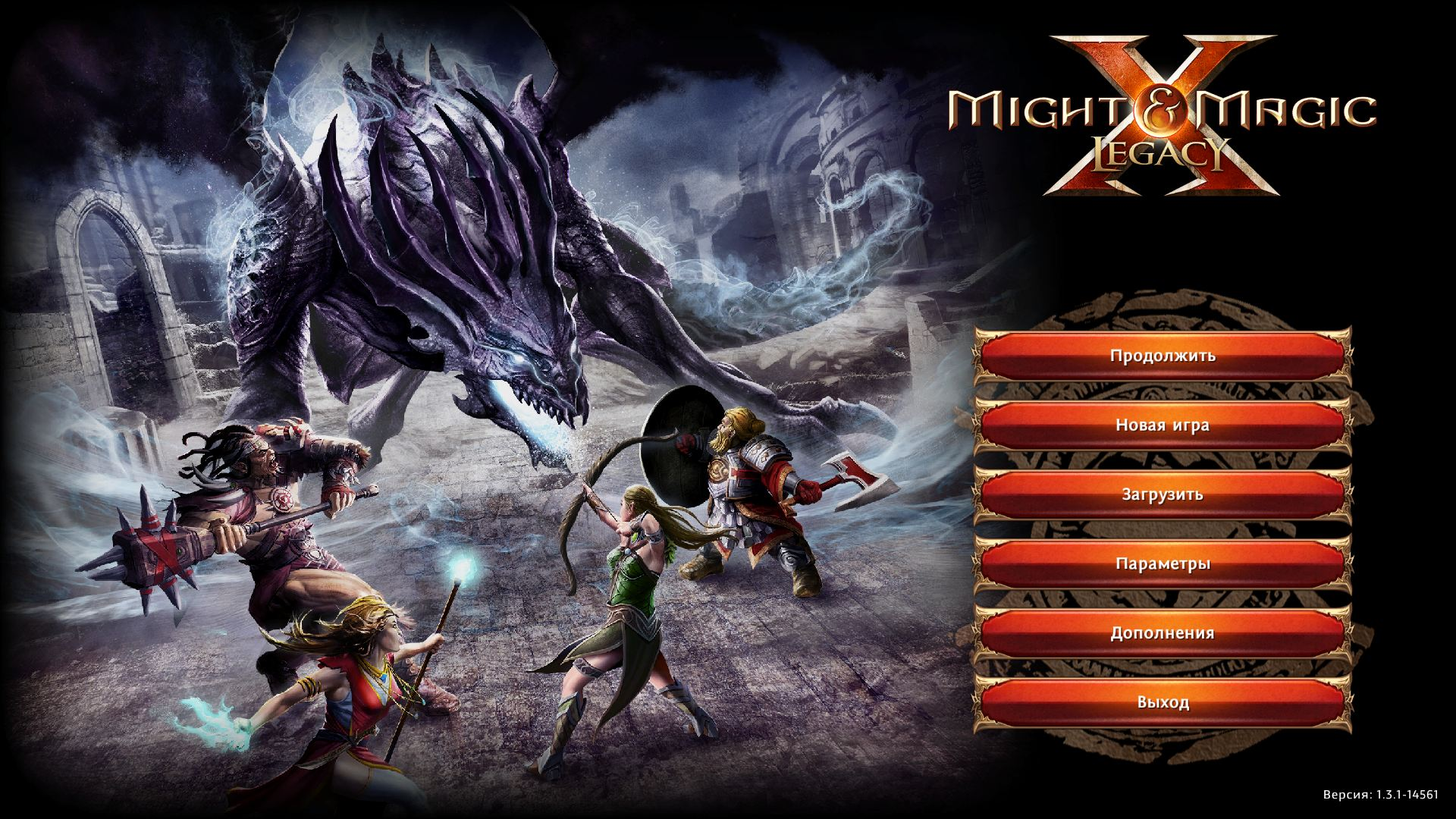 Might and Magic X Legacy 2014 01 23 10 39 12 259