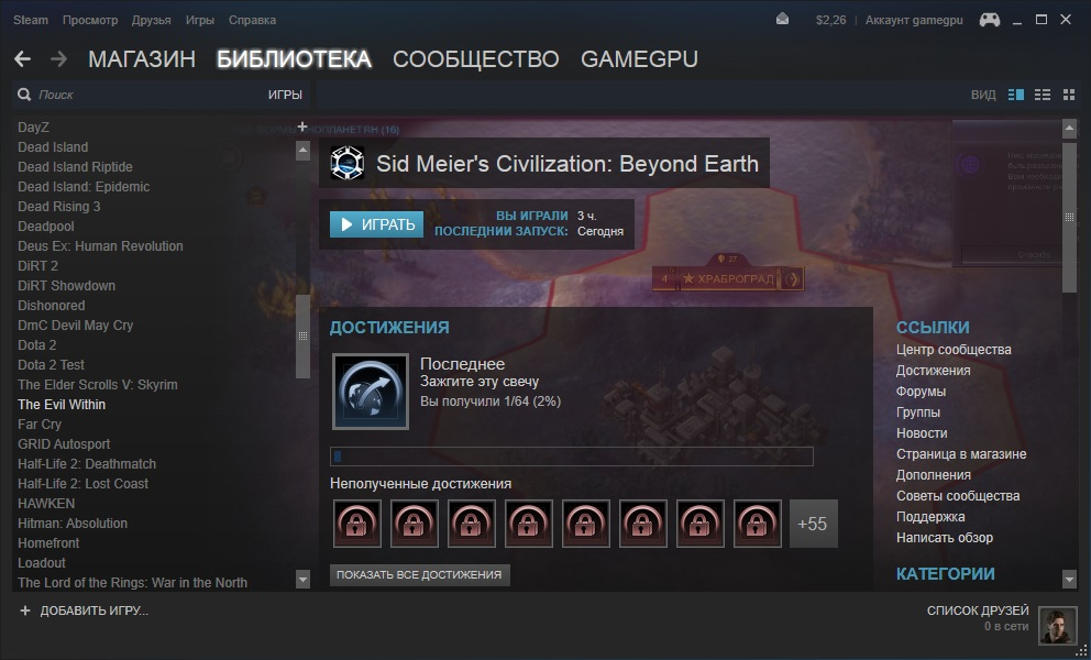 civilizationbe steam